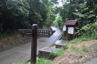 Intersection of Tai Tam and Dragons Back