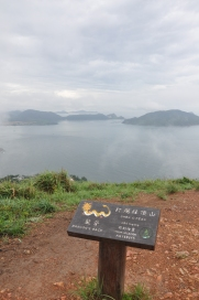 View from Shek O peak over the South China Sea